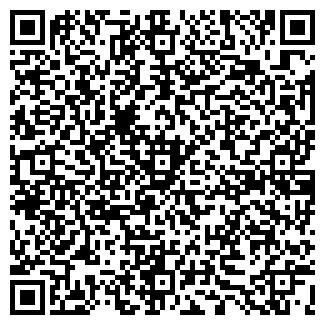 QR-код с контактной информацией организации ART SV
