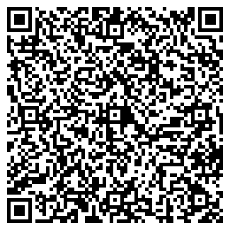 QR-код с контактной информацией организации ВЕТФАРМЭКС