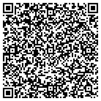QR-код с контактной информацией организации Субъект предпринимательской деятельности «Эксклюзив»