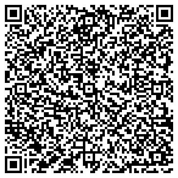 QR-код с контактной информацией организации Арт-Шоу Studia «Снежана Герда»