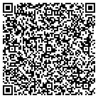 QR-код с контактной информацией организации ФЛП Шейко В. А.