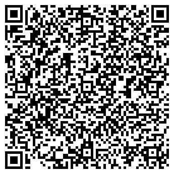 QR-код с контактной информацией организации Студия Smile
