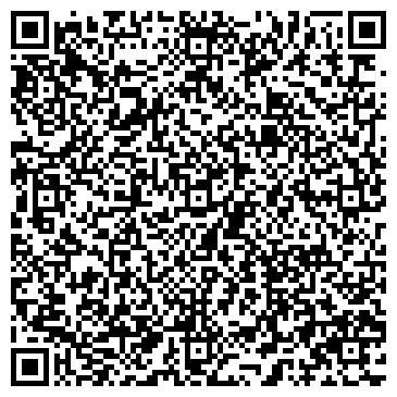 QR-код с контактной информацией организации Творческая студия «Дар»