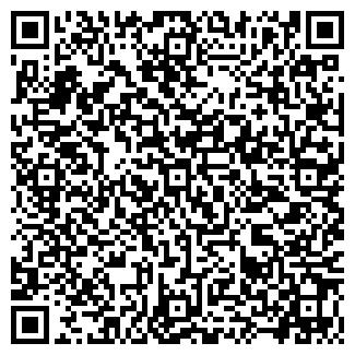 QR-код с контактной информацией организации БОРИМАК, ОАО