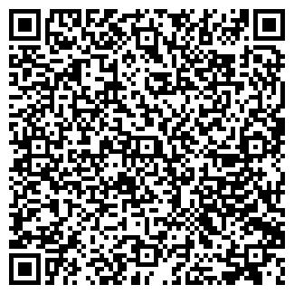 QR-код с контактной информацией организации Кавардак
