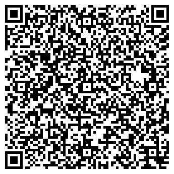 QR-код с контактной информацией организации Кондитерская «Стелла»
