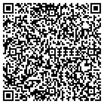 QR-код с контактной информацией организации Клоун Даринка
