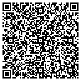 QR-код с контактной информацией организации FunParty
