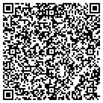QR-код с контактной информацией организации Сеть «Тарзания»