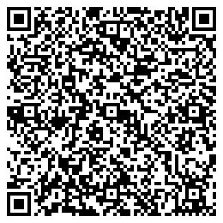 QR-код с контактной информацией организации НИКОЛЬ МОРЕФ