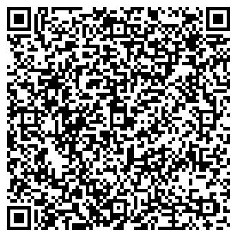 QR-код с контактной информацией организации Holidays Кременчуг