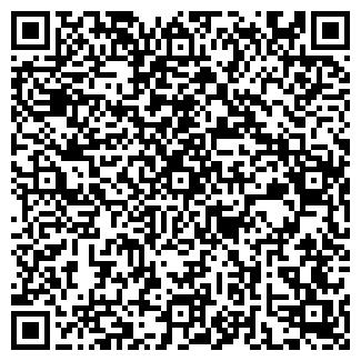 QR-код с контактной информацией организации kidsfun