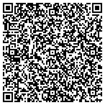 QR-код с контактной информацией организации Центр Искусств «ОБРАЗ»