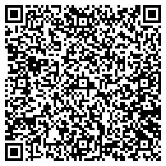 QR-код с контактной информацией организации БУГЭНЕРГО ООО