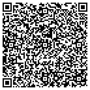 QR-код с контактной информацией организации Magic City