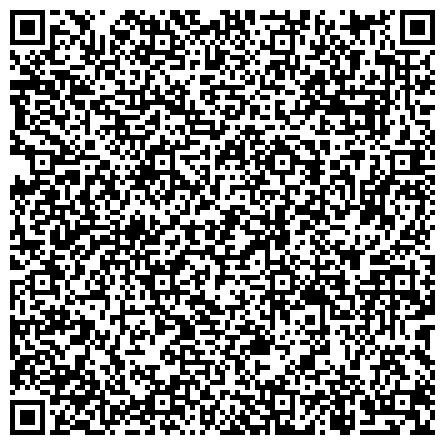 """QR-код с контактной информацией организации Группа аниматоров """"Витаминка & K°"""""""