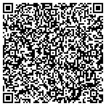 """QR-код с контактной информацией организации """"Merry Holiday"""""""