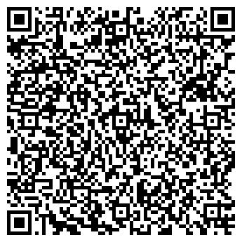 QR-код с контактной информацией организации Интернет магазин Hellen