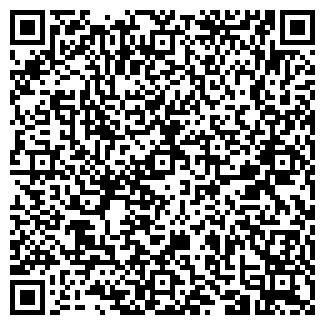 QR-код с контактной информацией организации БИТ ЧУП