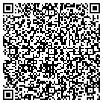 QR-код с контактной информацией организации ПААП ГРУП
