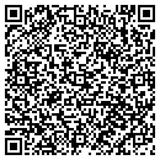 QR-код с контактной информацией организации СОУЛМЭЙДАРТ