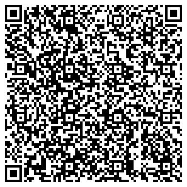"""QR-код с контактной информацией организации Шоу-агентство """"VAIS PEOPLE"""""""