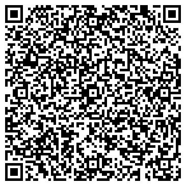 QR-код с контактной информацией организации Teddy Bear Kids Club Детский Центр