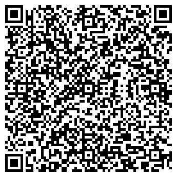 QR-код с контактной информацией организации ООО ФЭШН ЛЮКС ПЛЮС