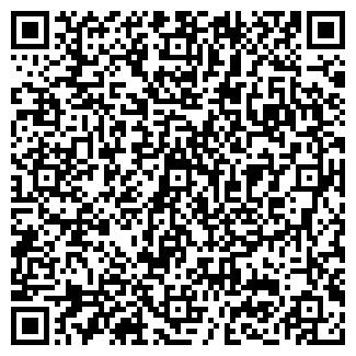 QR-код с контактной информацией организации Лимпопо