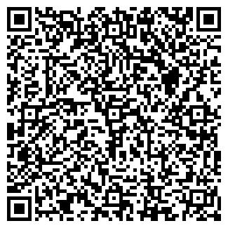 QR-код с контактной информацией организации БРЕСТСКОЕ ГПЛХО