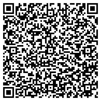 QR-код с контактной информацией организации КЕРАМАСИТИ