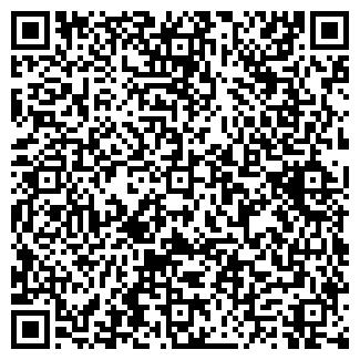 QR-код с контактной информацией организации ПОРТЕС