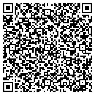 """QR-код с контактной информацией организации """"LaMar.ka"""""""