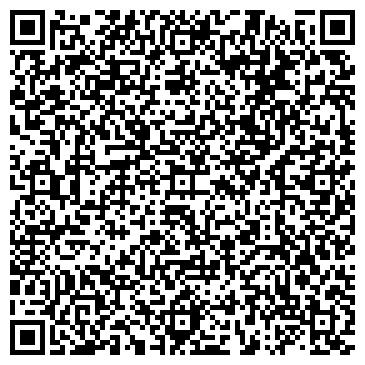 """QR-код с контактной информацией организации Иллюзион шоу """"Талисман"""""""