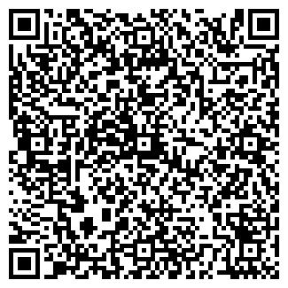 QR-код с контактной информацией организации АВЕНЮ-ДИЗАЙН