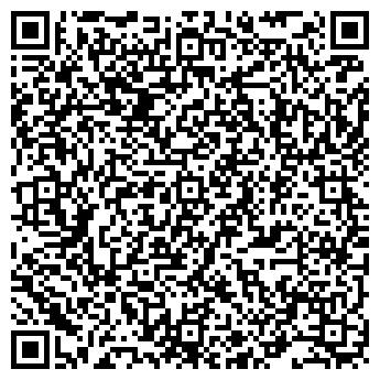 QR-код с контактной информацией организации КРОВЕЛЬНАЯ МАНУФАКТУРА