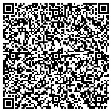 """QR-код с контактной информацией организации Компания """"Hacky-Events"""""""
