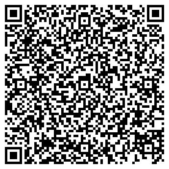 """QR-код с контактной информацией организации Арт-Студия """"Грандж"""""""