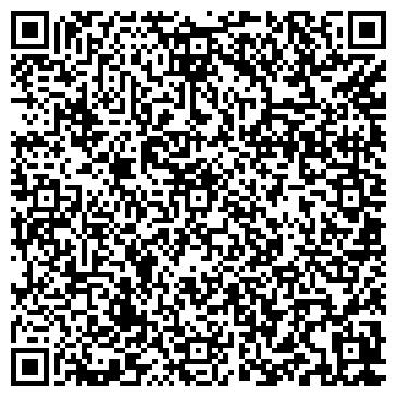 """QR-код с контактной информацией организации Частное предприятие """"Оранжевое настроение"""""""