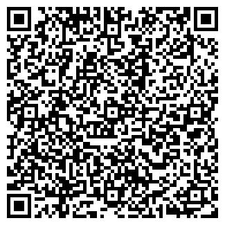QR-код с контактной информацией организации ИП Орхидея