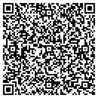 QR-код с контактной информацией организации Kazevent
