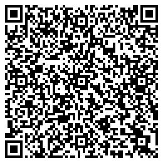QR-код с контактной информацией организации Маленький Принц