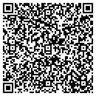 QR-код с контактной информацией организации Fotostyle