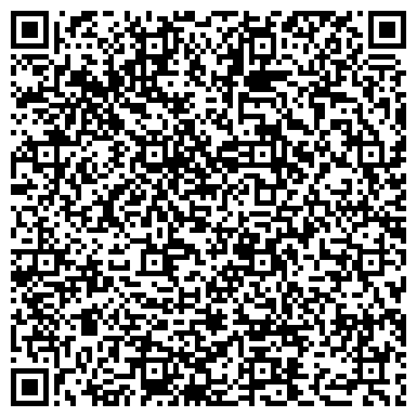 """QR-код с контактной информацией организации ИП """"Рино ивент"""" - ивент агентсвто алматы"""