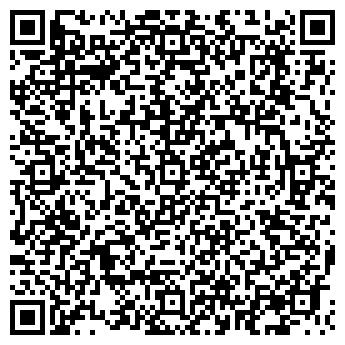 QR-код с контактной информацией организации Праздничный день