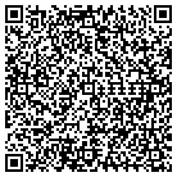 QR-код с контактной информацией организации ЭРЭМ НСК