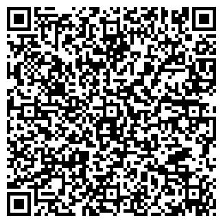 QR-код с контактной информацией организации aina