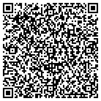 QR-код с контактной информацией организации Аэростудия Ivox