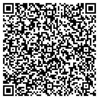 QR-код с контактной информацией организации Частное предприятие PRIZMA