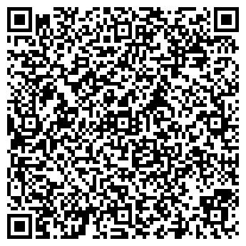 QR-код с контактной информацией организации Волшебный праздник